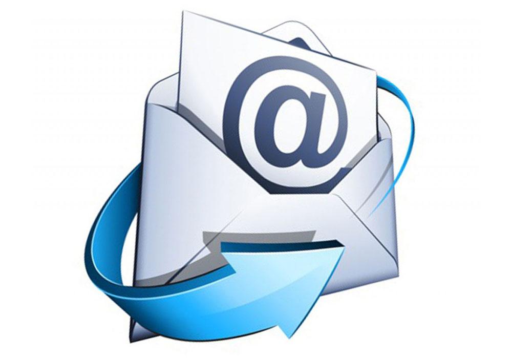 asgard-mail